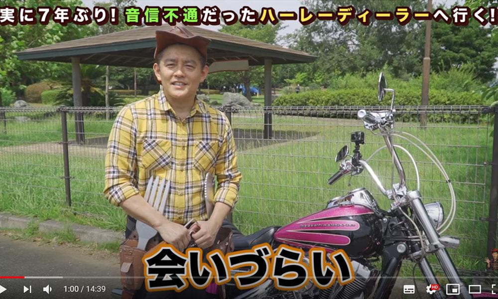 ハンバーグ師匠の記事一覧ページです。言わずとしれたスピードワゴンの井戸田潤さんのYouTubeチャンネルです。