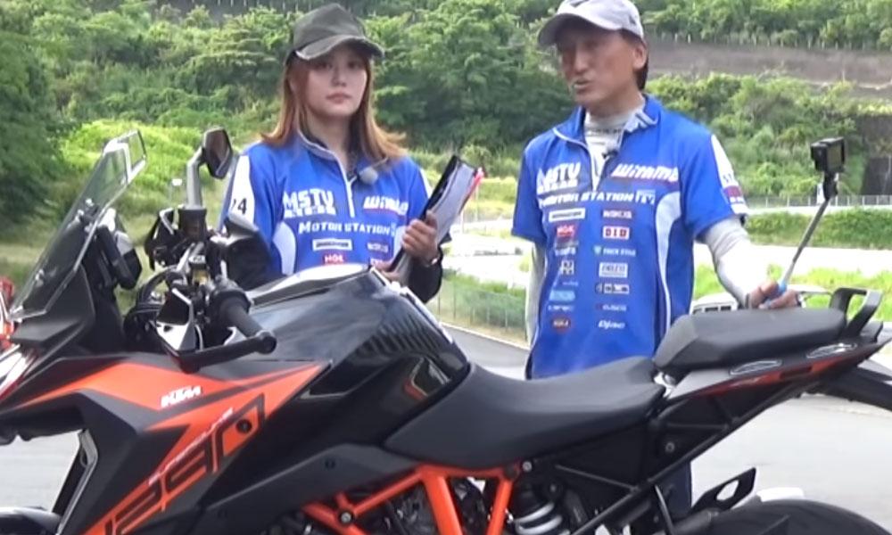 モーターステーションTVの記事一覧ページです。丸山浩さんや小鳥遊レイラちゃんなどが最新のバイクのインプレなどをご紹介。